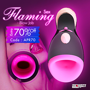 Lovehoney Rebel Rechargeable Warming Male Masturbator